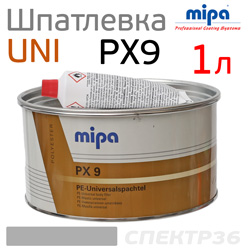 Шпатлевка MIPA UNI легкая Filling putty grey (1л) PX 9 PE - СНЯТА С ПРОИЗВОДСТВА