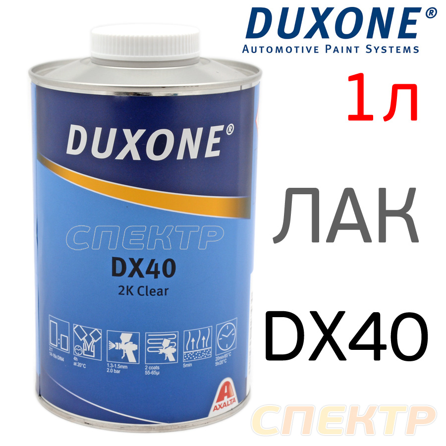 Duxone dx25 инструкция