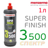 Полироль Menzerna 3500 Super Finish Polish (1л) финишная антиголограмная