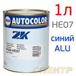 Пигментная основа Nexa Autocolor BASIC BLUE FLASH P426-HE07/E1 (синее зерно)