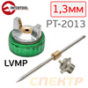 Сопло для InterTool PT-0132 LVLP (1,3мм) и Holex LVLP-898