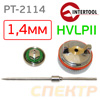 Сопло для HVLP II (1,4мм) для InterTool PT-0105, PT-0100