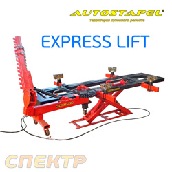 Стапель рамный Autostapel Express LIFT (1 башня, 10т)