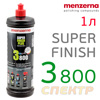 Полироль Menzerna 3800 Super Finish Plus (1л) финишная антиголограмная
