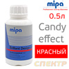 Концентрат кэнди Mipa Brillant-Design BD 03 красный Candy effect (0,5л) rot/red